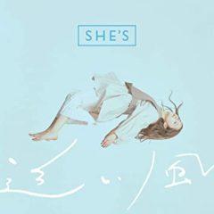 【黒羽麻璃央】MV「SHE'S – 追い風」