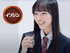 【武イリヤ】イソジン®クリアうがい薬CM 出演!