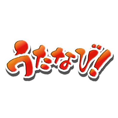 【椎名ひかり】新曲「模範解答少女」が「うたなび!」にて放送決定!