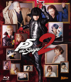【小南光司】舞台「PERSONA5 the Stage #2」Blu-ray & DVD発売!