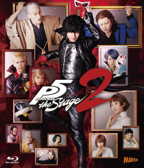 【小南光司】舞台「PERSONA5 the Stage #2」Blu-ray & DVD発売!