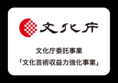 【加藤将】2.5次元俳優が観光地を巡るパーフェクトガイド!