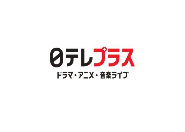 【黒羽麻璃央】CS日テレ「密着・黒羽麻璃央~Master piece 「彼」を創るもの~」放送決定!
