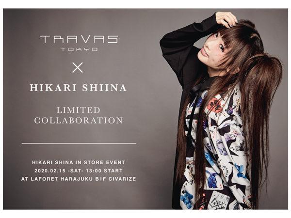 【椎名ひかり】グッズ TRAVAS TOKYOコラボ決定