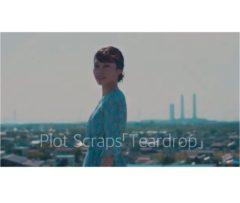 【内山愛】Plot Scraps「Teardrop」MV出演!