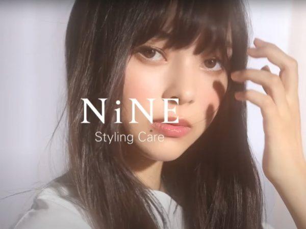 【武イリヤ】Hoyu「NiNE Styling Care 2020 Promotion Movie」出演!