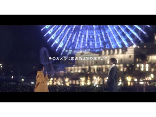 【山口美月】CM カメラアプリSNOW「Love in Color」出演!