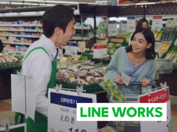 【愛甲ひかり】LINEWORKS「LINE WORKSで現場が動き出す」 店舗篇テレビCM出演!