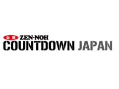 【黒羽麻璃央】TOKYO FM「JR全農COUNTDOWN JAPAN」出演決定!