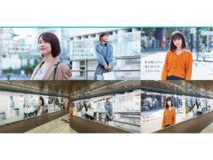【山口美月】花王「キュレル」20 周年キャンペーン 新宿 Ver出演!