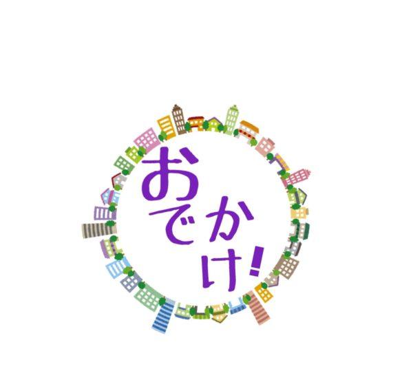 【加藤将】CSホームドラマチャンネル「おでかけ!in小田原」放送決定!