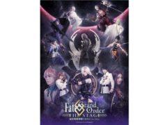 【加藤将】舞台「Fate/Grand Order THE STAGE -冠位時間神殿ソロモン-」ビジュアル解禁!