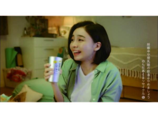 【愛甲ひかり】サントリー「こだわり酒場のレモンサワー」冷蔵庫 篇 TVCM出演!