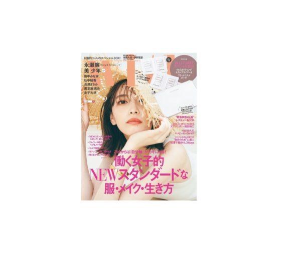 【黒羽麻璃央】雑誌「with 9月号」掲載決定!