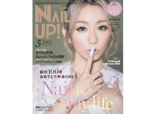 【武イリヤ】雑誌「ネイルUP!」2021年5月号 出演!