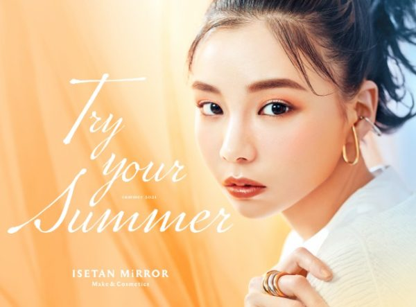【愛甲ひかり】ISETAN MiRROR summerコレクション キービジュアル モデル出演!