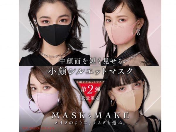 【愛甲ひかり】カネボウ「KATE MASK」広告出演!