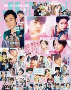【黒羽麻璃央】4/22(木)「JUNON」6月号発売!