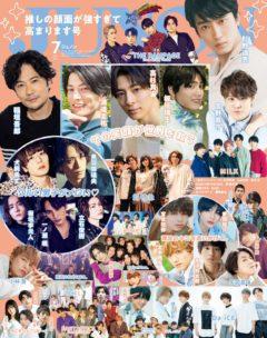 【一ノ瀬竜】5月21日(金)「JUNON 7月号」発売!