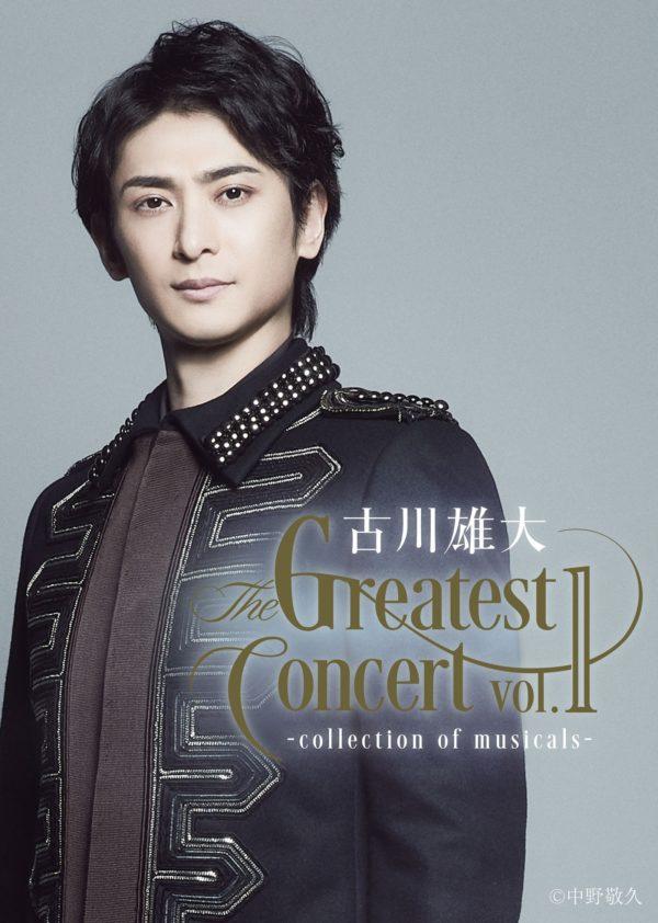 【黒羽麻璃央】古川雄大 The Greatest Concert vol.1 -collection of musicals-ゲスト出演決定!