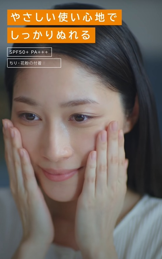【熊谷江里子】花王「 キュレル 肌荒れを防ぐ」#キュレルUV Webムービ出演!