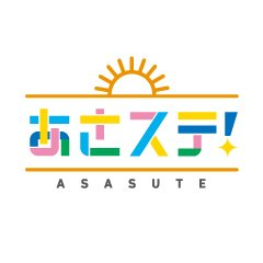 【小南光司】6/19(土)文化放送「あさステ!」出演!