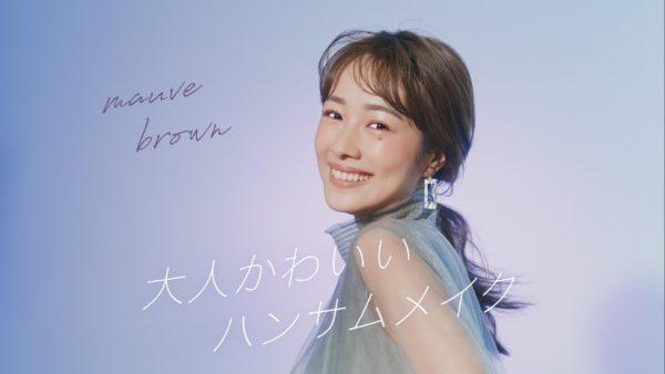 【前田希美】「デジャヴュ」クリームペンシルの夏のキャンペーンイメージモデルとして出演!
