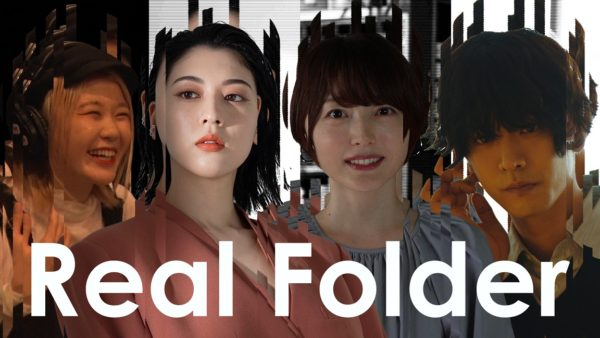 【黒羽麻璃央】9/8(水)~Paravi「Real Folder」配信!