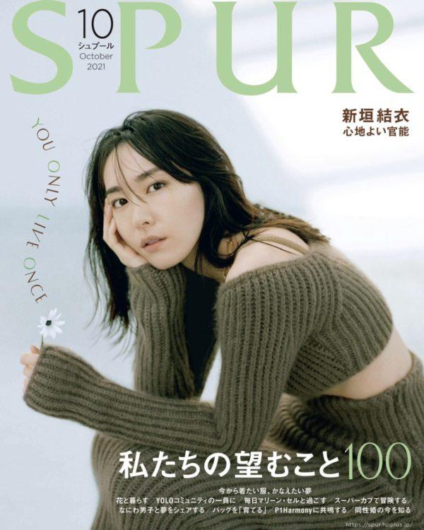 【武イリヤ】SPUR10月号掲載!