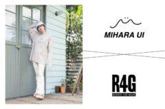 """【三原羽衣】 洋服ブランドR4Gのファンプロジェクトで""""一緒に着たい服""""をプロデュース!"""
