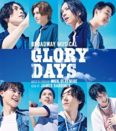 【加藤将】ブロードウェイミュージカル『GLORY DAYS』開幕!!