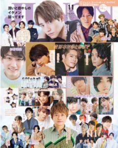 【黒羽麻璃央】9/21発売「JUNON11月号」掲載!