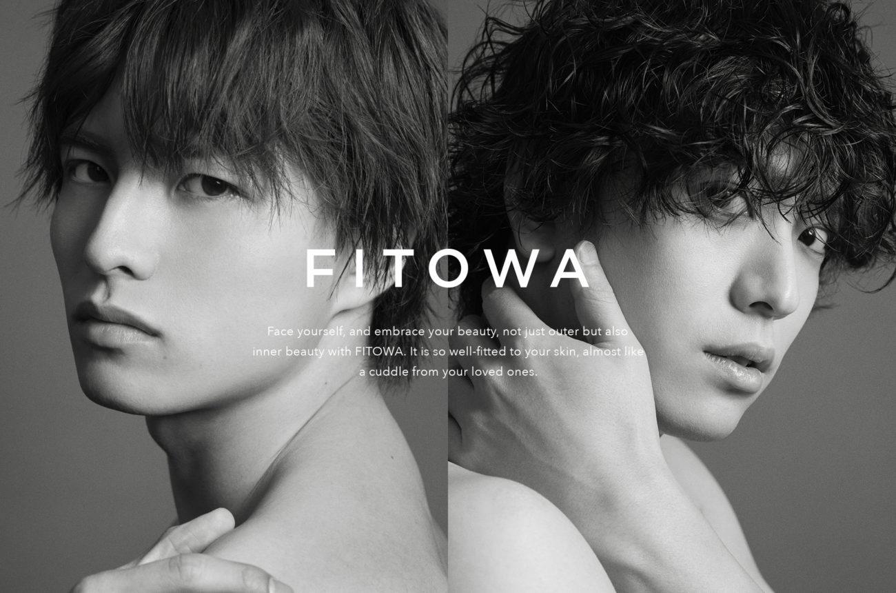 黒羽麻璃央・小南光司プロデュース「FITOWA」発売決定