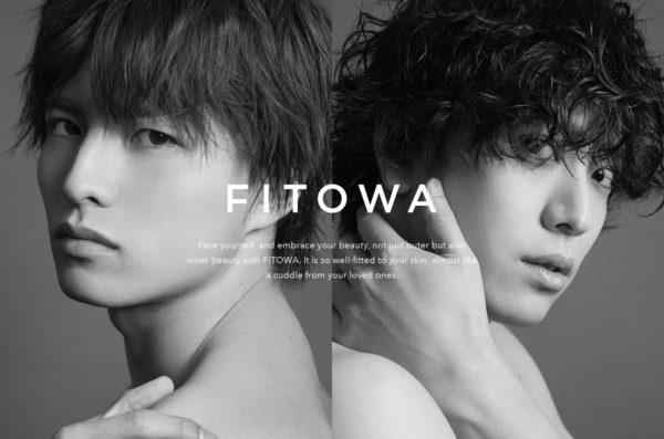 【小南光司】プロデュースブランド「FITOWA」10/11より発売開始!