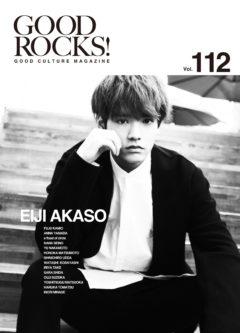 【武イリヤ】GOOD ROCKS! Vol.112 出演!